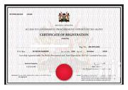 Work Permits Nca AGPO Registrations | Legal Services for sale in Nairobi, Nairobi Central