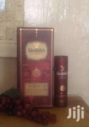 Glenfiddich 19YRS | Meals & Drinks for sale in Nairobi, Nairobi South