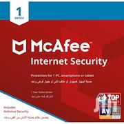 McAfee Internet Security 1 Device | Software for sale in Nairobi, Nairobi Central