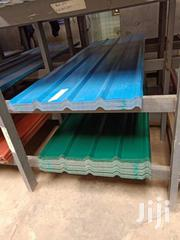 Roofing Sheets/ At Citysteel Construction Materials Ltd | Building Materials for sale in Nairobi, Kwa Reuben