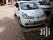 Nissan Note 2007 1.4 White | Cars for sale in Mombasa, Bamburi