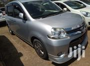 Toyota Sienta 2012 Gray | Cars for sale in Nairobi, Parklands/Highridge