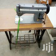 Sewing Machine | Home Appliances for sale in Nairobi, Maringo/Hamza