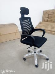 Brand New Office Chairs FS5009 | Furniture for sale in Nairobi, Nairobi Central