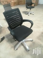 Executive Mesh Chairs Qj006 | Furniture for sale in Nairobi, Nairobi Central