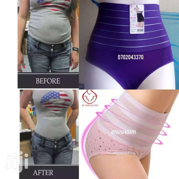Archive: Tummy Shapers Panties Offers