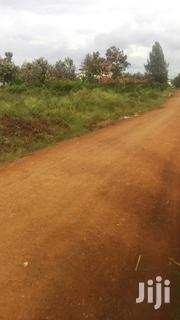 Half An Acre Near Pride Annex Hotel | Land & Plots For Sale for sale in Siaya, West Sakwa (Bondo)