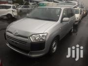 New Toyota Succeed 2014 Silver | Cars for sale in Nairobi, Nairobi Central