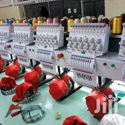 We Offer Embroidary Services At Low Costs | Manufacturing Services for sale in Nairobi, Njiru