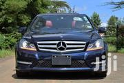 Mercedes-Benz C200 2012 Blue | Cars for sale in Mombasa, Ziwa La Ng'Ombe