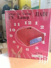Uv Gel Curing Lamp | Tools & Accessories for sale in Nairobi, Nairobi Central