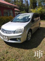 Nissan Lafesta 2012 Gray | Cars for sale in Nairobi, Roysambu