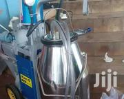 Brand New Milking Machine | Farm Machinery & Equipment for sale in Nakuru, Viwandani (Naivasha)