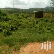 Ready Title Deed . | Land & Plots For Sale for sale in Kajiado, Matapato South