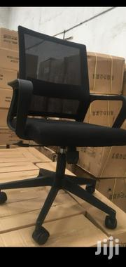 Swivel Mesh Chairs Ksh 6500 With Free Delivery | Furniture for sale in Nairobi, Nairobi West