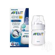 Philips Avent Classic Baby Feeding Bottle- 125 Ml | Baby & Child Care for sale in Nairobi, Westlands