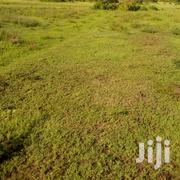 Parcel for Sale | Land & Plots For Sale for sale in Homa Bay, Homa Bay East