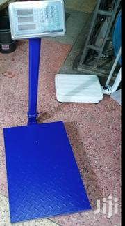 300kg Digital Weighing Scale | Store Equipment for sale in Nairobi, Nairobi Central