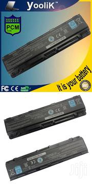 Get The Best Laptop Batteries @Dangote Computers. Call Us.   Computer Accessories  for sale in Nairobi, Nairobi Central