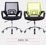 Swivel Mesh Chairs With Free Delivery | Furniture for sale in Nairobi, Nairobi West
