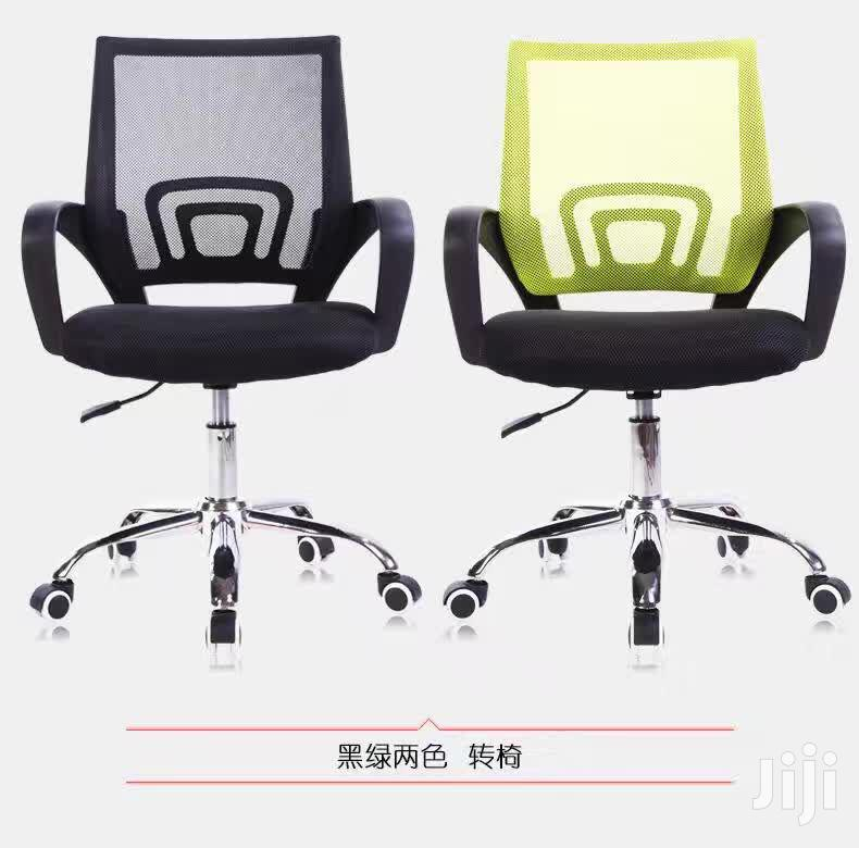 Archive: Swivel Mesh Chairs With Free Delivery