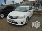 Toyota Fielder 2012 White | Cars for sale in Nairobi, Kilimani