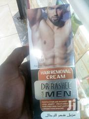 Hair Removal | Skin Care for sale in Nairobi, Nairobi Central