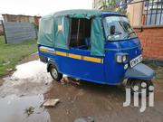 Piaggio 2017 Blue | Motorcycles & Scooters for sale in Kisumu, Migosi