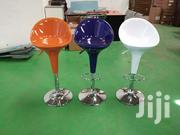 New Bar Stool | Furniture for sale in Nairobi, Nairobi Central