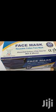 Reusable Cotton Face Mask | Medical Equipment for sale in Mombasa, Bamburi