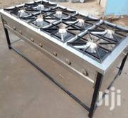 Gas Burner With 8 Units | Restaurant & Catering Equipment for sale in Nairobi, Nairobi Central