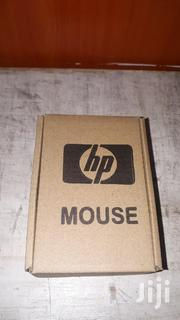 Brown Box Mouse | Computer Accessories  for sale in Nairobi, Nairobi Central
