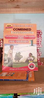 Targeter Combined Encyclopedia Pre Primary 1 | Books & Games for sale in Nairobi, Kahawa West