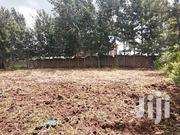 Commercial Prime 1⁄2 an Acre Land on Sale | Land & Plots For Sale for sale in Kajiado, Ngong