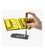 Screen Replacement | Repair Services for sale in Nairobi, Nairobi Central