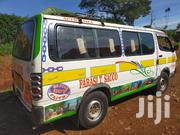 Toyota Hiace 2007 White | Buses & Microbuses for sale in Nyamira, Nyansiongo