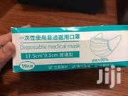 Surgical Face Mask | Medical Equipment for sale in Nairobi, Kasarani