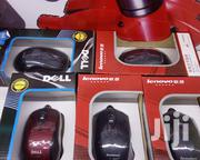 Wired Mouse Dell,Lenovo ,Hp, | Computer Accessories  for sale in Nairobi, Nairobi Central