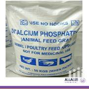 Dicalcium Phosphate   Pet's Accessories for sale in Nairobi, Nairobi Central