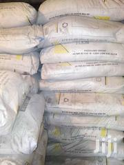 SAVANNAH AND NDOVU CEMENT AVAILABLE | Building Materials for sale in Nairobi, Viwandani (Makadara)