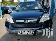 Honda CR-V 2008 Black | Cars for sale in Mombasa, Shimanzi/Ganjoni