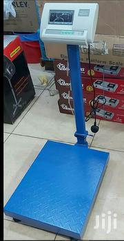 Gas Digital Scale | Store Equipment for sale in Nairobi, Nairobi Central