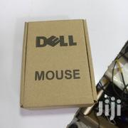 Brown Box | Computer Accessories  for sale in Nairobi, Nairobi Central