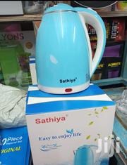 Sathiya Cordless Kettle | Kitchen Appliances for sale in Nairobi, Nairobi Central