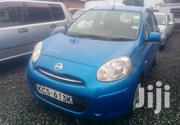 Nissan March 2011 Blue | Cars for sale in Nairobi, Ngara