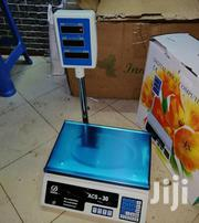 Acs 30kg Digital Weighing Scale | Store Equipment for sale in Nairobi, Nairobi Central