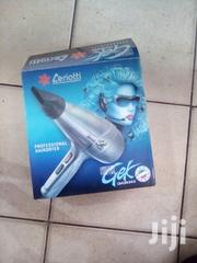 Electric Blow-dry | Tools & Accessories for sale in Nairobi, Nairobi Central