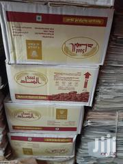 Datees Iklaas | Feeds, Supplements & Seeds for sale in Nairobi, Eastleigh North