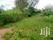 Commercial Land (Prime). | Land & Plots For Sale for sale in Siaya, West Sakwa (Bondo)
