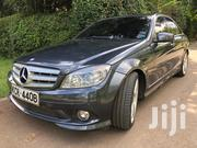 Mercedes-Benz C200 2011 Gray | Cars for sale in Nairobi, Kilimani